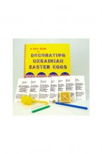 Kid's Ukrainian Egg Decorating Kit (KITKID)