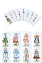 Czech & Slovak Girl costumes Postcards (pcs-105)