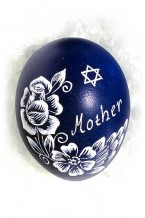Star of David/Mother (re-16)