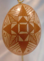 Gold Egg Design